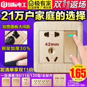 The international electrician 86 type wall switch socket panel two or three inserted USB power concealed in a household with 5 and five holes