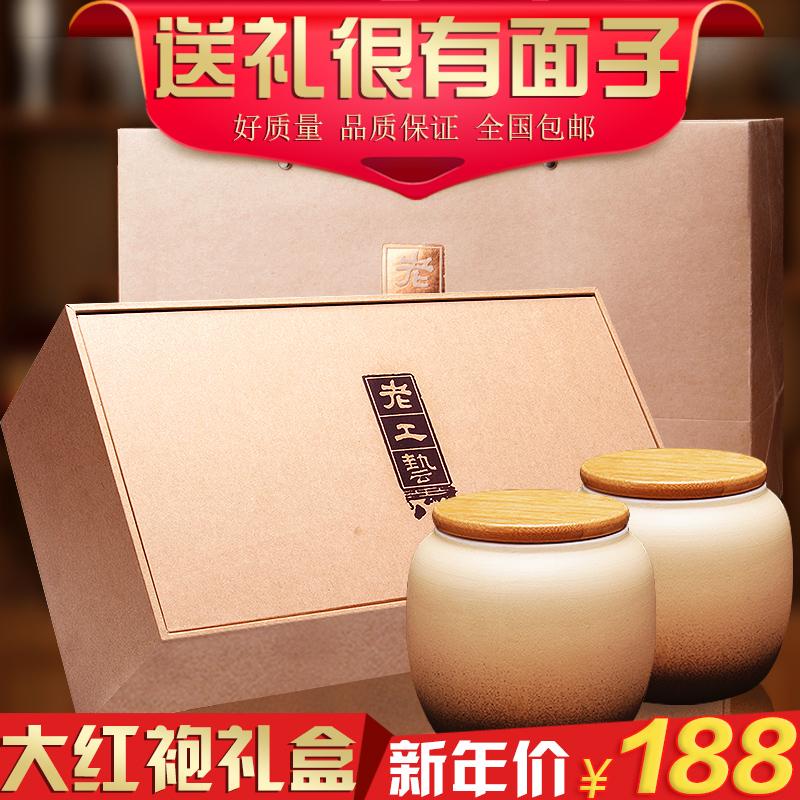 宏源馨武夷岩茶乌龙茶浓香品质肉桂岩韵茶叶瓷罐礼盒装大红袍300g