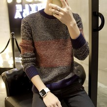 2017 new sweater men s casual T-shirt slim men loose trend personality all-match long sleeved sweater