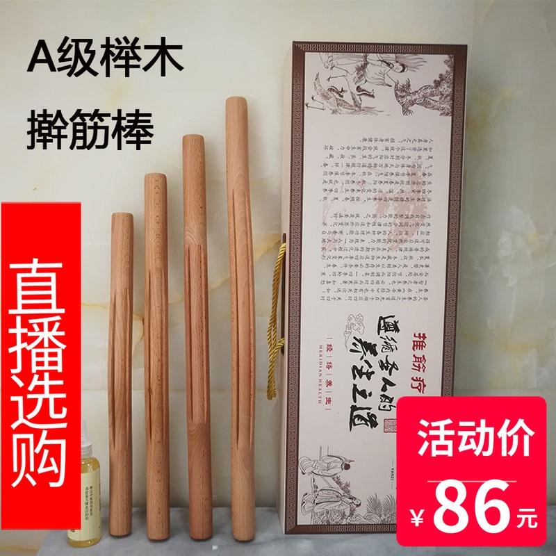 Купить Пластины для китайского массажа