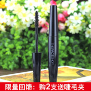 The face shop THE FACE SHOP Mascara Waterproof fiber long curling lengthened not dizzydo thick encryption