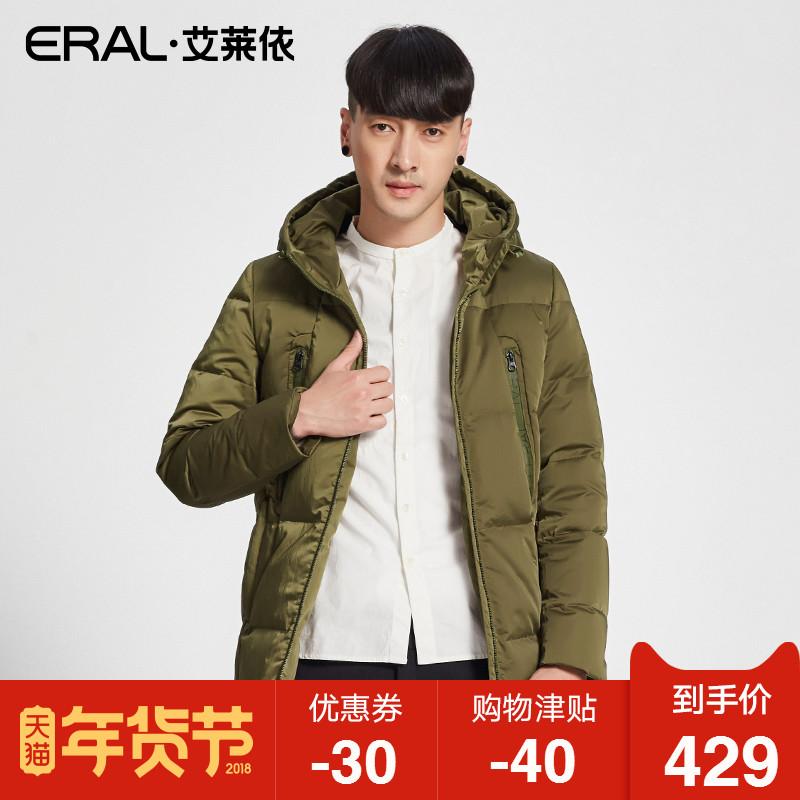 ERAL/艾莱依2017秋冬新款羽绒服男中长款轻薄保暖外套20002-FDAA