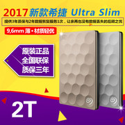 With data recovery Seagate Ultra slim ultra-thin farce article 3.0 9.6 MM 2 t mobile hard disk 2 TB