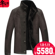 Turkey imported embossed leather collar fashion short leather fur coat Pipimau one male sheep