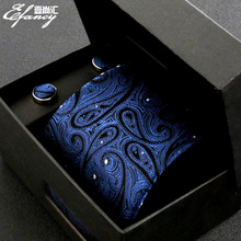 Efancy dress business man 8cm blue silk tie silk Hua Paisley San cashew gift box