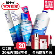 Coupon minus 5] Bausch & Lomb glasses care liquid Runming plus 500+ 120ml cosmetic contact lenses lotion clean
