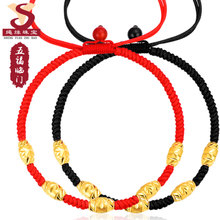 Red rope bracelet gold transfer beads bracelet natal year 999 full gold beads men and women couple Valentine's Day gift