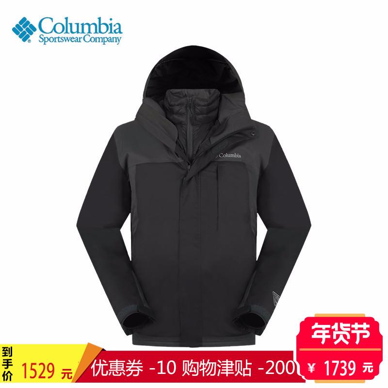 17秋冬Columbia哥伦比亚冲锋衣男热能反射羽绒内胆三合一PM7955