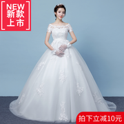 Maternity wedding dresses 2017 new bride Korean word size waist shoulder tail thin Qi autumn Princess