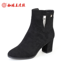 Superspide Martin 2017 new winter boots with thick heeled boots warm cashmere Suede Boots matte.