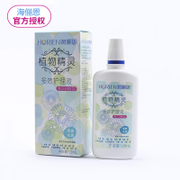 2 send cleaner sea water plant Li EnMei pupil contact lens care solution 120 elf myopia moist csyy