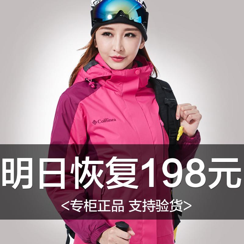 秋冬潮户外冲锋衣男女可拆卸两件套三合一加厚加绒大码登山服西藏