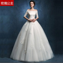 2017 spring new word, shoulder lace long sleeved bridal dress gown, long tail big yards, slim, neat and neat