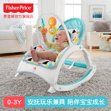 New Fisher GFN32 Simple Wind Multifunctional Light Rocking Chair Baby Articles