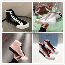 Prada / Prada biscuit shoes, high top canvas, new type of board shoes, flat bottom strap, men's and women's sports white shoes