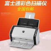 Fujitsu FI6130 6130z A4 HD office documents Express single double-sided document high speed scanner