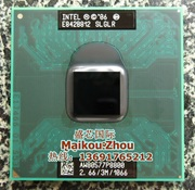 P8800 P8700 notebook CPU official version of the PGA T9800 T9400 T9550 T9600 of the needle