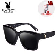 Dandy Sunglasses Retro Black super sunglasses and polarized black eyes big box square glasses trendsetter