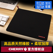 Cherry Cherry - Gaming mouse pad super - Dicken - home - Office - trompete, Tuba zum tabelle.