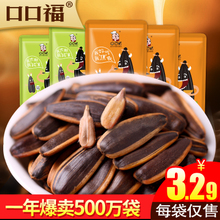 Mouth - tasting Caramel / pecan seeds nuts snacks wholesale sunflower specialty 150gx10 package