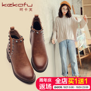 Ke Martin winter boots Kafu motorcycle boots with thick boots rivets female British style students with bare boots boots tide