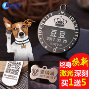 Identity card custom stainless steel brand pet dog dog collar Tactic Golden Bell listed lettering cat