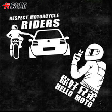 Hello brother, motorcycle, personalized creative Knights decorated, rear tiktok, car shake, boxing, shadow, and sticker.