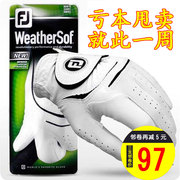FJ golf gloves men's right hand hands wear sheepskin anti-skid breathable golf gloves
