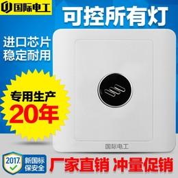 家用智能声光控开关220v自动楼道光感开关二合一声控延时感应开关