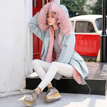 Winter Specials new cotton-padded jacket coat every day female students long Korean version of self in heavy frock coat trench coat