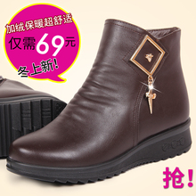 Winter shoes shoes, the elderly mother Flat Boots old shoes plus velvet warm non slip shoes middle-aged