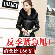 Leather jacket, long big fox fur mother winter XL fat middle-aged leather coat