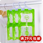 Packets of 3 simple hanging clothes wardrobe Cabinet moisture moisture-absorbing agents desiccant wardrobe hanging bag mold desiccant