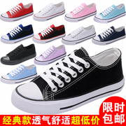 Spring 2016 low canvas shoes to help men's shoe lovers tie men sports shoes female students leisure cloth shoes