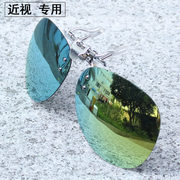 Sunglasses clip clip clip polarizer Sunglasses mirror mirror driver and fishing sun glasses