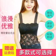 More than 2 styles to send gifts to send 4 pieces of underwear lace underwear bra vest women wear
