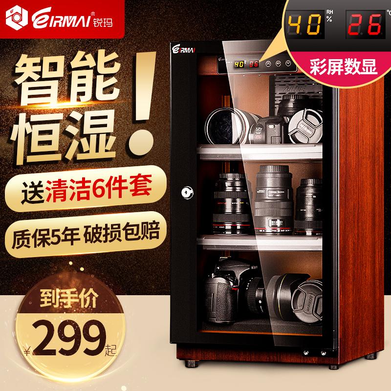 Купить Сумки для электроники / Намотки в Китае, в интернет магазине таобао на русском языке