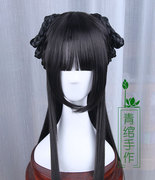 Green COS costume wig wig and Hanfu Antique Chinese style Lolita wig flower and bone Jun Fu