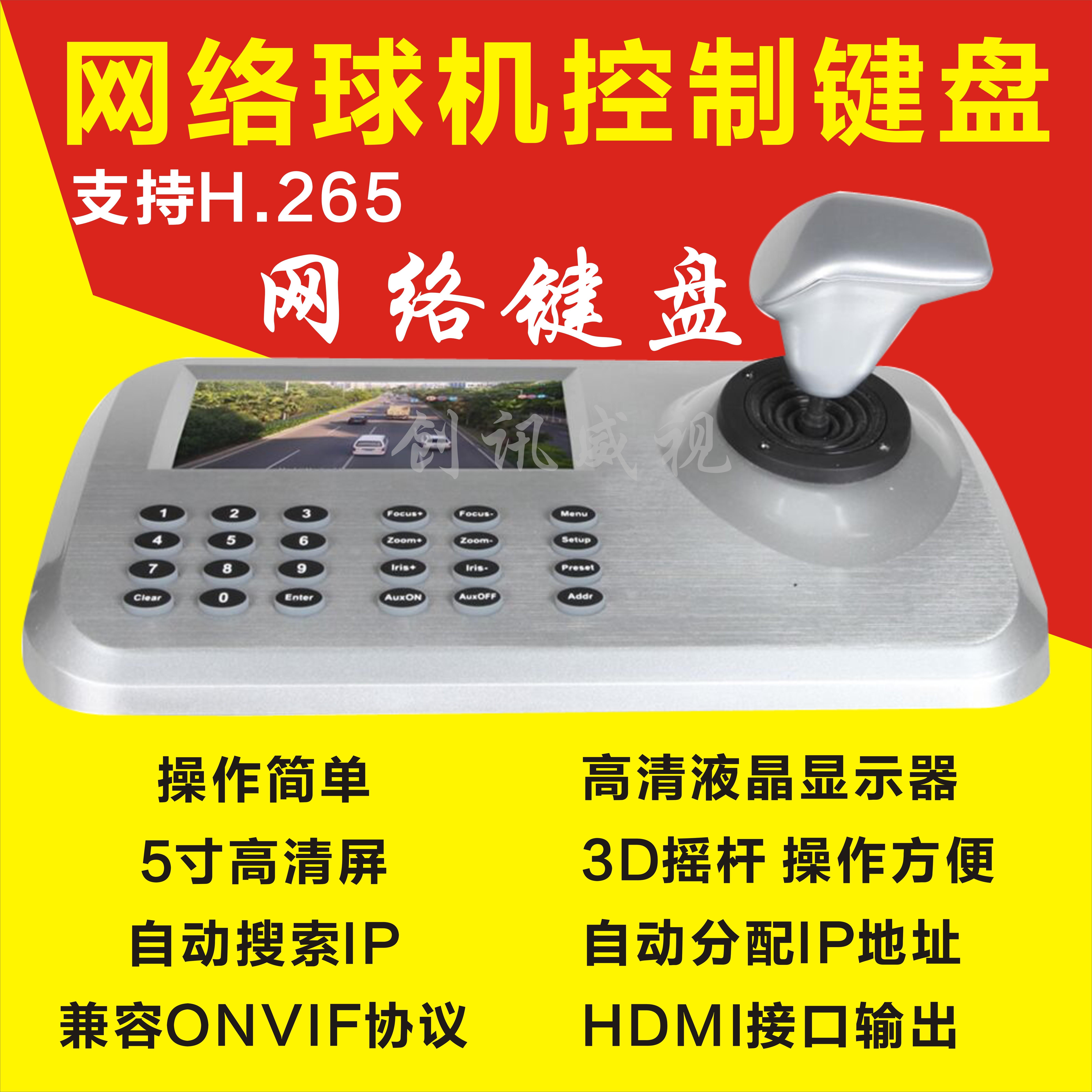 Купить из Китая PTZ через интернет магазин internetvitrina.ru - посредник таобао на русском языке