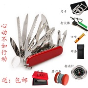 Shipping multifunctional Swiss Army knife 91mm portable outdoor multi-purpose knife red Swiss knife gift