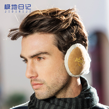Folding bag outdoor cold ear ear and ear muffs cover winter warm warm earcap