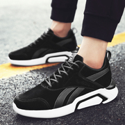 Men's sports shoes fall 2017 new mesh shoes running shoes trend of Korean Air Max Light