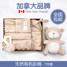 Newborn baby clothes set gift box, autumn winter pig baby, pure cotton products, newborn baby full moon gift.