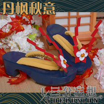 (Three delusions) Onmyoji r fluorescent Dan Maples original clogs shoes autumn grass skin card COS
