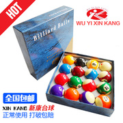 Eight American black crystal billiard balls sixteen color billiard cue snooker billiards supplies shipping large sub standard