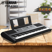 Electronic organ psr-e363 353 upgrade play 61 key children start learning adult electronic organ