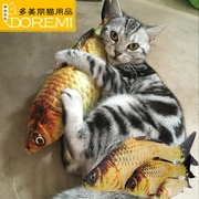 The cat cat cat toy fish pillow cat pet cat bite catnip toy cat supplies molars