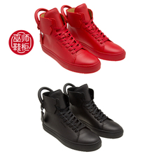 The wizard shoe / spot from Italy Buscemi 125mm 1125SP16 casual shoes