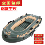 Dragon Boat inflatable inflatable boat 2 people kayak fishing boat for two or three people, the hovercraft thick assault boat, 3