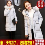 2017 winter new style ladies cotton baby duck down clothing simulation fur collar long over the knee outside the Korean version of hooded young